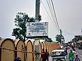 WACN - a view of maiwiki static billboard at Janakpur, Nepal 11.jpg
