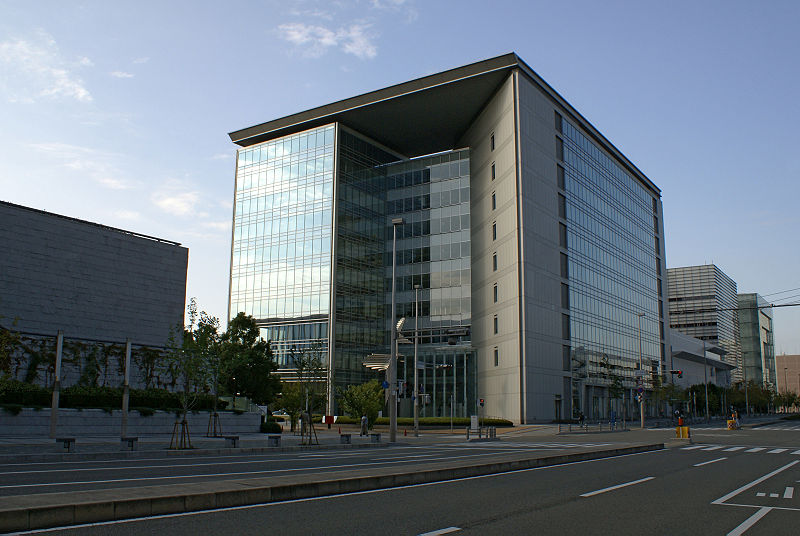 File:WHO Kobe Centre For Health Development01s3200.jpg