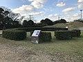 Wakamiya No.3 Ancient Grave in Ayaragigo Ruins.jpg