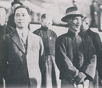 Chiang Kai-shek - Chiang (right) together with Wang Jingwei (left), 1926