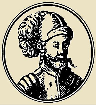 Wartislaw IV, Duke of Pomerania - Image: Warcislaw IV