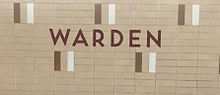 Warden Station Wall Tiles TTC.jpg
