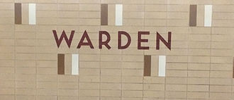 Warden station - Wall tiles at Warden station