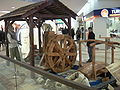 Watermill of Leonardo da Vinci.jpg