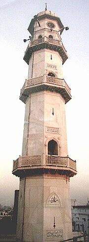 Weißes Minarett, Qadian (Minarat ul-Massih)