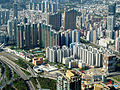 West Kowloon Olympic Station Buildings 20110510.jpg