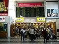 Wien Airport Departure (247399402).jpg