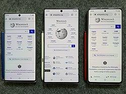 Wiki Smartphones.jpg
