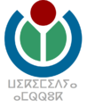 Wikimedia logo in Tifinagh.png