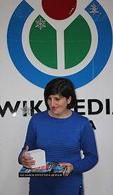 Wikipedia 16th Birthday Yerevan 29.jpg