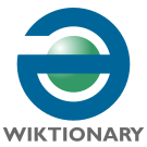 Wiktionary logo proposal (schwa) 2.svg