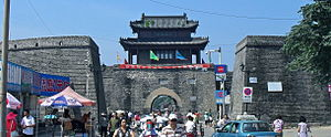 Xingcheng - The east gate of the wall of the old town of Xingcheng.