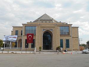 Yüreğir Cultural Centre - Image: Yüreğir Cultural Center 1