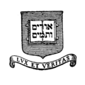 Yale University Press logo 1918.png