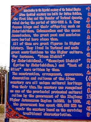 Abdurashid Khan - Image: Yarkand tumbas reyes d 01