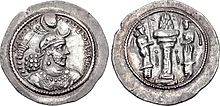 Obverse and reverse sides of a coin of Yazdegerd I