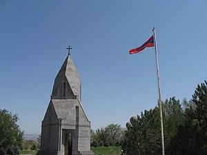 Yerablur - Image: Yerablur 2