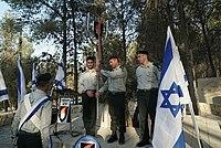 Yiftah brigade change of command ceremony.jpg