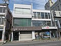 Yonezawa Shimbun 1.jpg