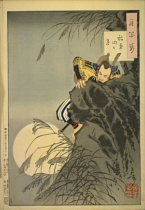 "Yoshitoshi - 100 Aspects of the Moon No. 7, ""Inaba Mountain Moon"" The young Toyotomi Hideyoshi leads a small group assaulting the castle on Inaba Mountain (1885)."