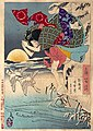 Yoshitoshi - 100 Aspects of the Moon - 10.jpg