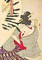 Yoshitoshi - Looking cold - Fuzoku Sanjuniso no. 11.jpg