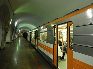 Youth Metro Station.jpg