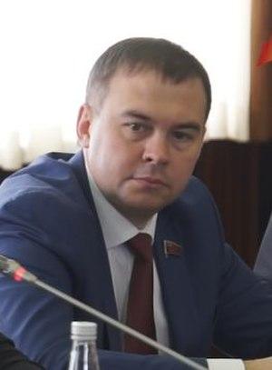 Yury Afonin - Image: Yury Afonin