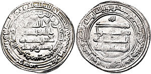 Yusuf ibn Abi'l-Saj ruler of the Sajid dynasty of Iranian origin.jpg
