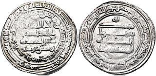 Yusuf ibn Abil-Saj Sajir amid of Azerbaijan