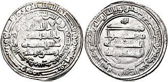 Yusuf ibn Abi'l-Saj - Coin of Yusuf ibn Abi'l-Saj