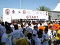 ZayedMarathon Start.JPG
