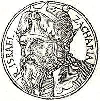 Zechariah of Israel.jpg
