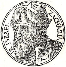 Zechariah of Israel