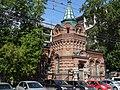 Zheleznov's mansion (Yekaterinburg) 016.jpg