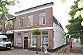 Zoetermeer, Dorpsstraat 175 (01).JPG