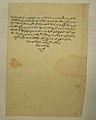 """Bahrum Gur Before His Father, Yazdigird I"", Folio 551v from the Shahnama (Book of Kings) of Shah Tahmasp MET sf1970-301-61b.jpg"