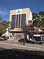 """"""" Masonic building in Porto Alegre, Brazil """".jpg"""