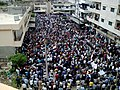 (Banyas demonstration) مظاهرات بانياس جمعة الغضب - 29 نيسان 2011.jpg