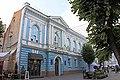 Банк Азовсько-Донський-02d.jpg
