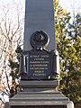 Братська могила 8 радянських воїнів в Сухому Лимані 3.JPG