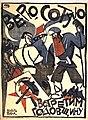 Верю, сотую встретим годовщину (плакат, 1920).jpg