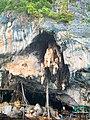 Грот(Исм.Альберт) - panoramio.jpg