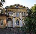 Дача Шишмарева (Колюбакина) фасад.jpg