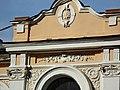 Декоративный элемент дома с датой основания..JPG