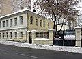 Дом П.В.Нащокина в Гагаринском переулке (8405044219).jpg
