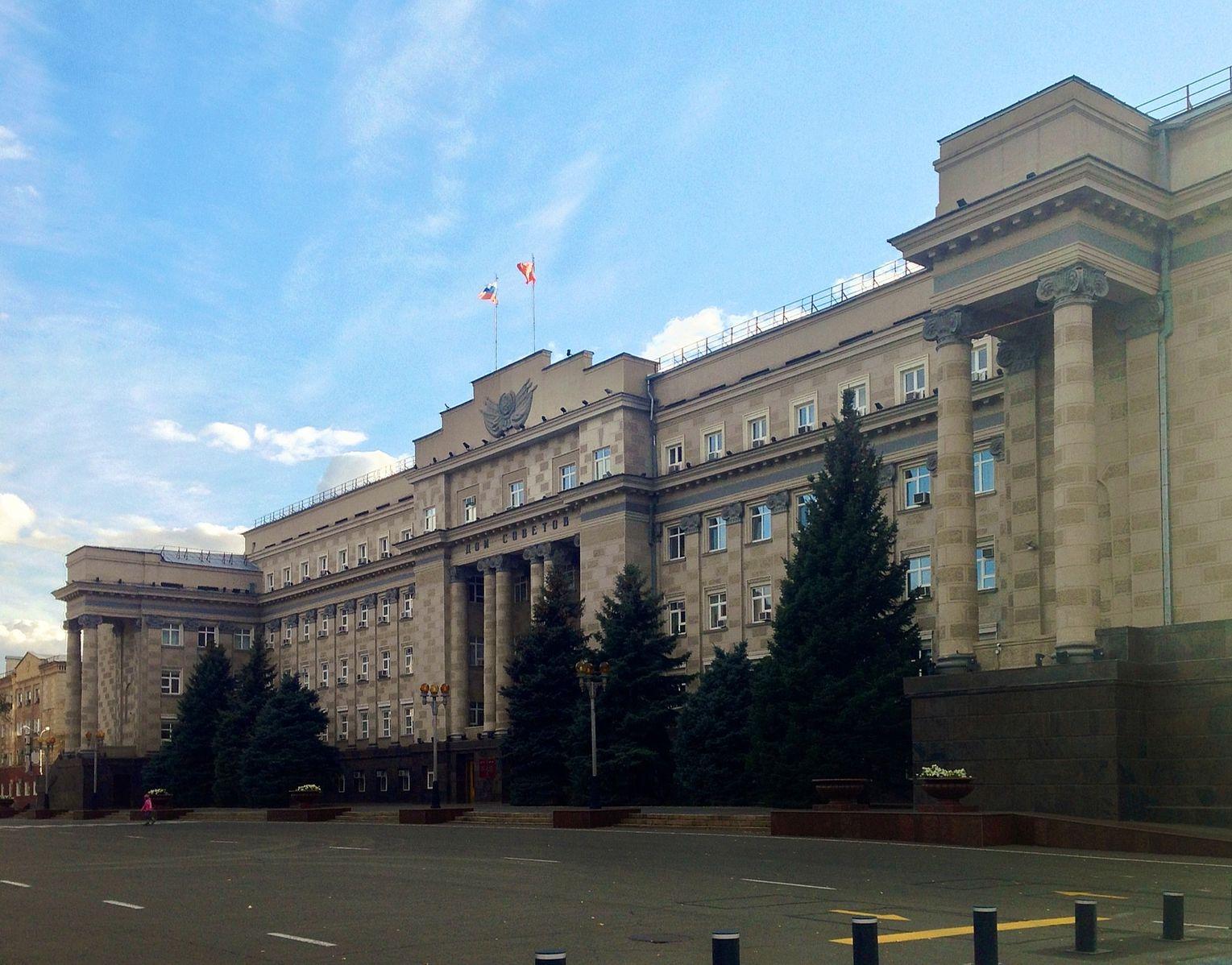 Оренбург дом картинки