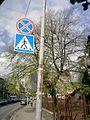 Дорожній знак Road sign 16.04.10 - panoramio.jpg