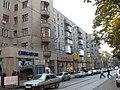 Житловий будинок з магазином — будинок, у якому жили Кошкін М.І. й Морозов О.О. - рад. конструктори танків, вул. Пушкінська, 54.jpg