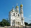 Колокольня Ивана Великого Соборная площадь кремля.jpg